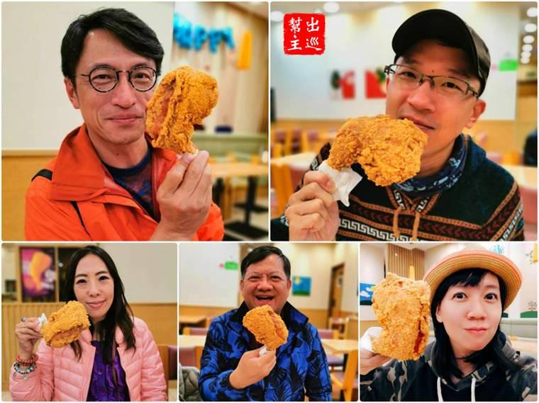 旅遊達人吃炸雞