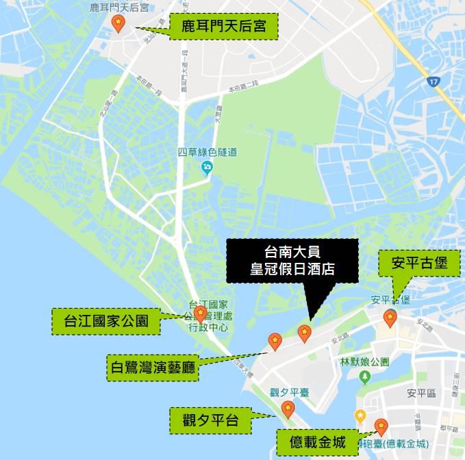 台南大員皇冠假日酒店周邊地圖
