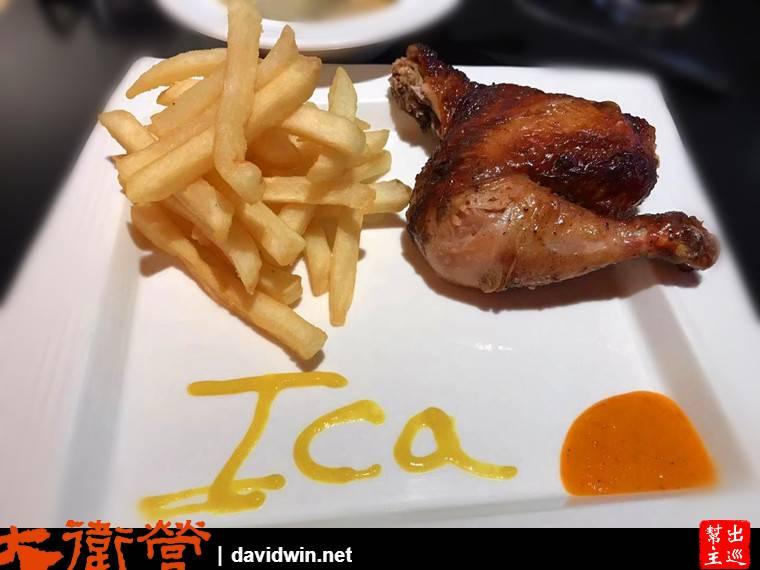 祕魯烤雞炸薯條