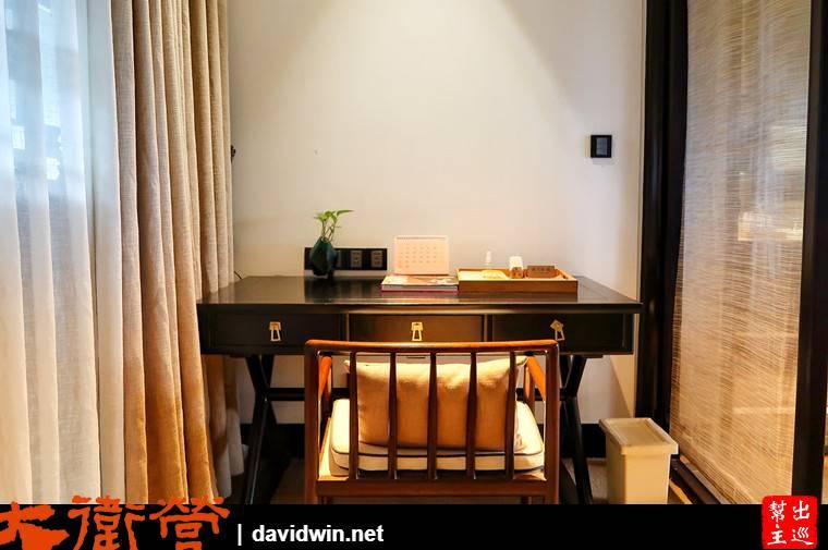 蘇州文旅花間堂探花府古色古香的房型