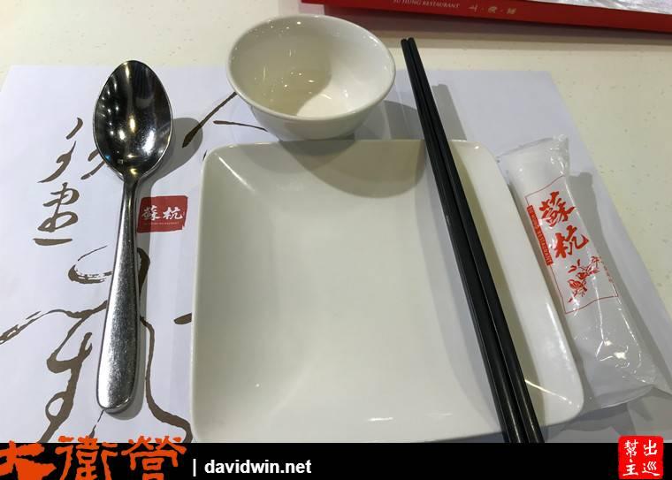 簡單的餐具,毫不花俏的作風