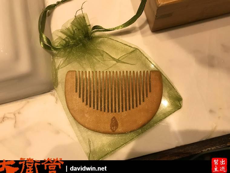 蘇州文旅花間堂探花府超可愛的木頭梳子