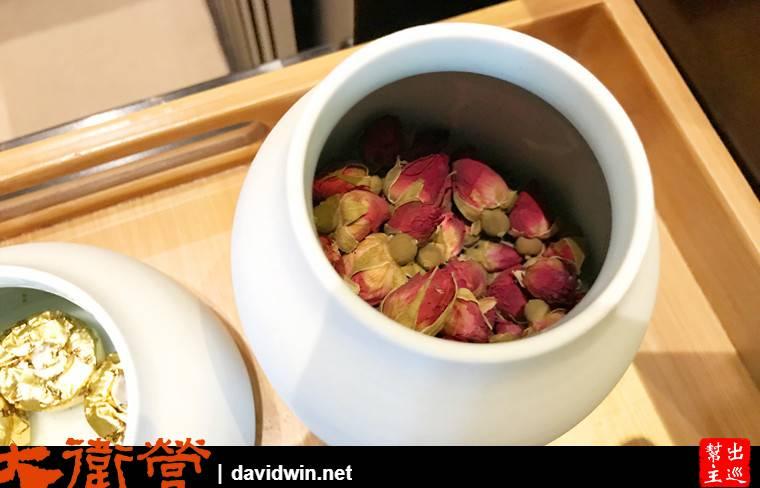蘇州文旅花間堂探花府花茶免費享用