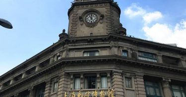 蘇州河畔地標建築:上海郵政博物館