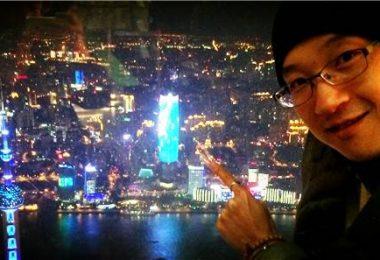 遠離地表118層:上海中心大廈