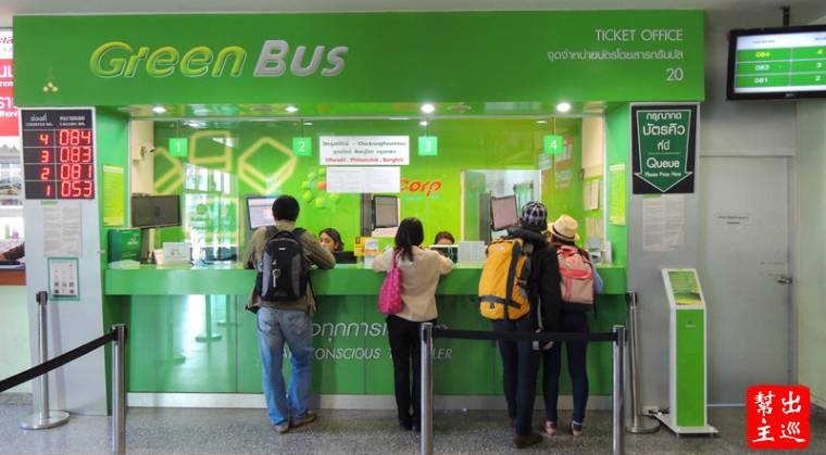 清邁的Arcade巴士總站有開往清萊的巴士,記得前往綠色招牌的Green Bus窗口就對了