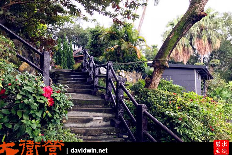 園區內的各位置高低錯落,以石階步道相連,走在其中也饒富意境。