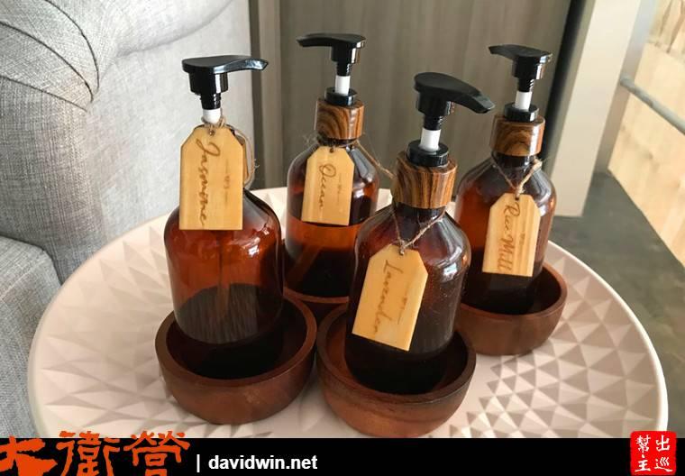 可以選取精油,四種不同的味覺可以挑選