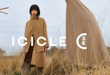 ICICLE之禾