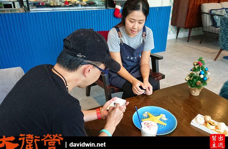 【曼谷|甜品】深巷內隱藏的米其林甜品:ICI