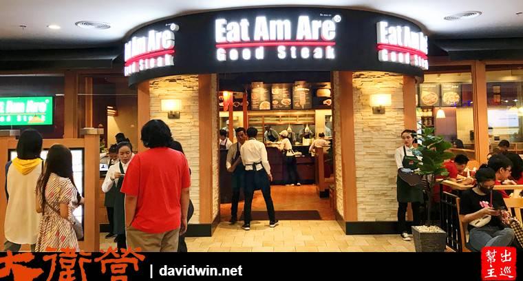 Eat Am Are開店都是連著的,勝利紀念碑有三家,都在旁邊附近,Union Mall也有兩個店面