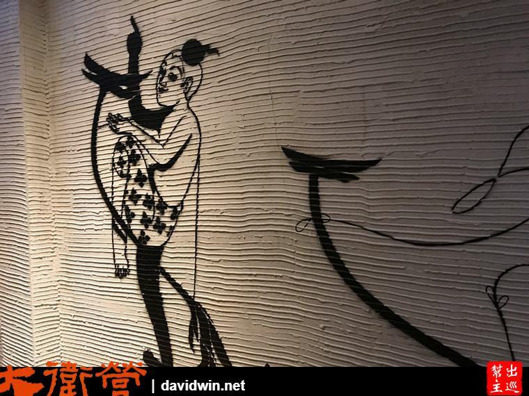 曼谷絕佳位置小巧精品酒店:Sib Kao壁畫