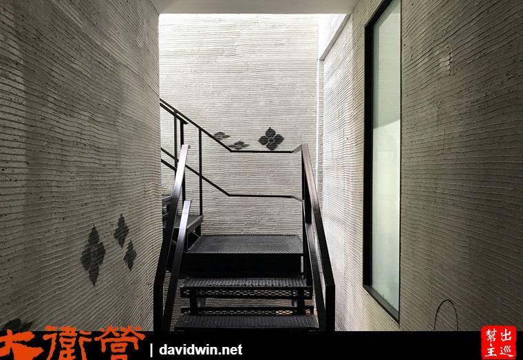 曼谷絕佳位置小巧精品酒店:Sib Kao鐵製樓梯
