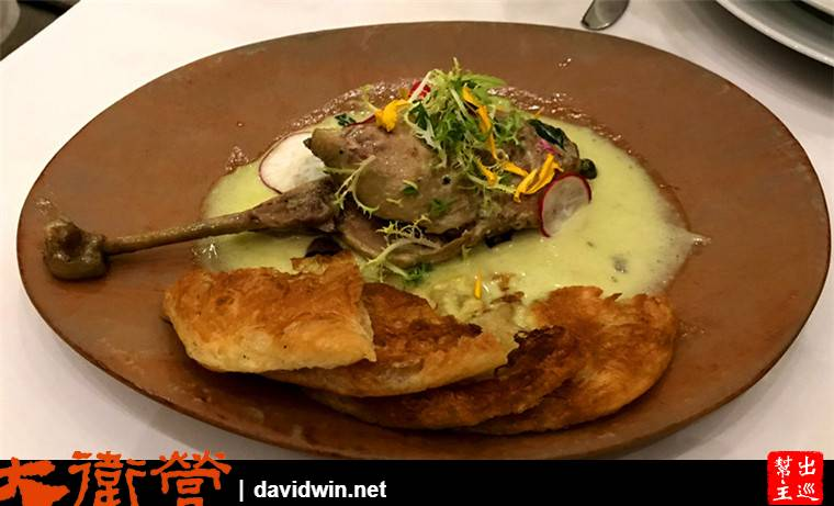 Green Curry Duck Confit