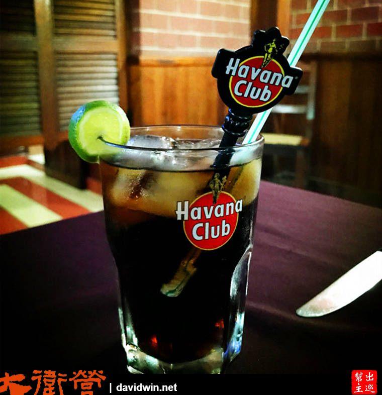 喝一杯自由古巴