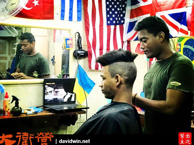 剪個古巴帥氣頭型