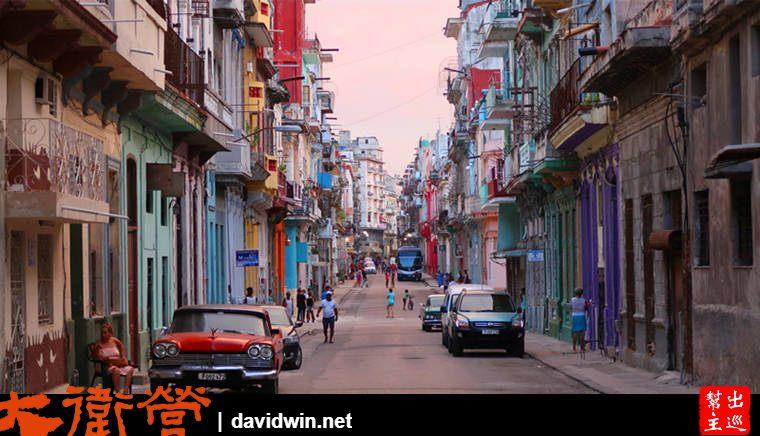 來到古巴一定要做的七件事