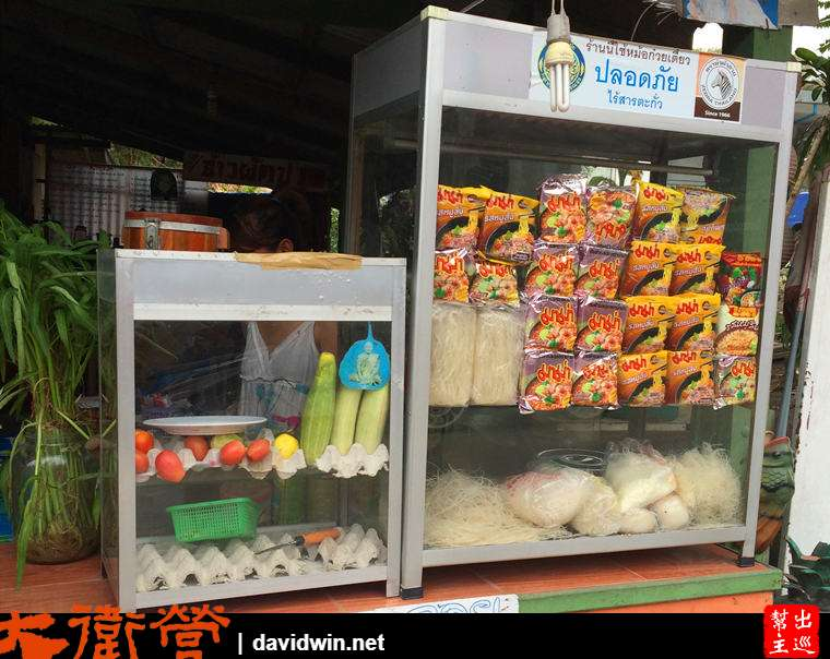 曼谷街頭MAMA麵