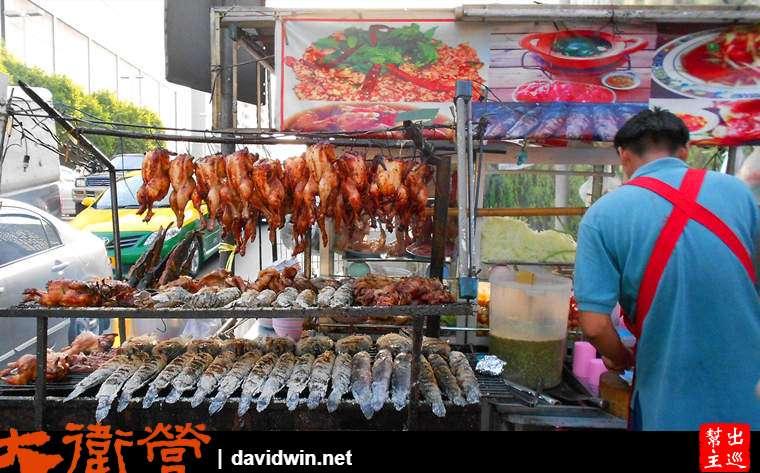曼谷街頭烤魚