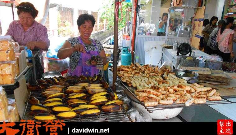 曼谷街頭烤香蕉