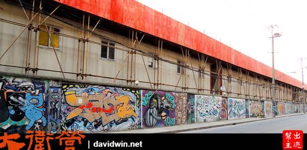 莫干山路50號塗鴉牆