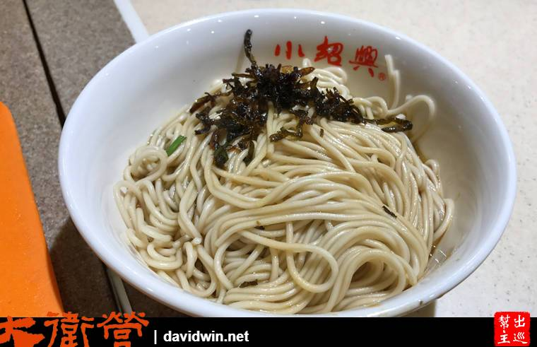 上海雲南路美食街小紹興蔥油拌麵