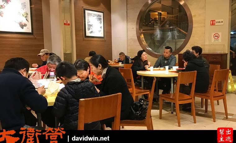 上海雲南路美食街小紹興三黃雞