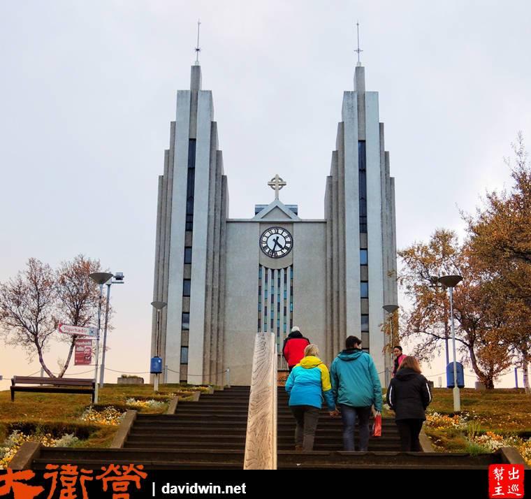 冰島阿克雷里Akureyrarkirkja教堂