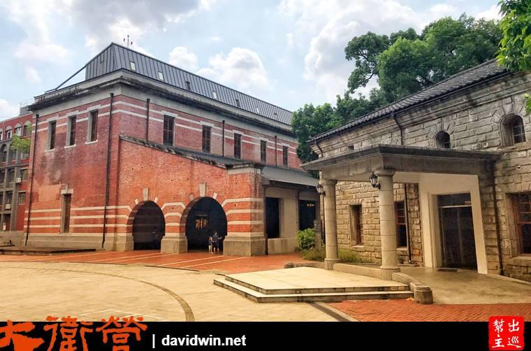 台灣博物館南門園區的小白宮