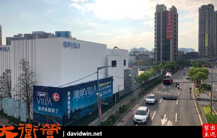 灣岸Villa