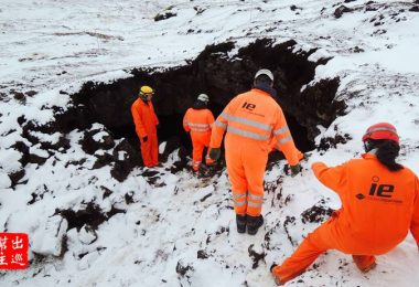 熔岩或是地下河流的融蝕竟然會形成地洞
