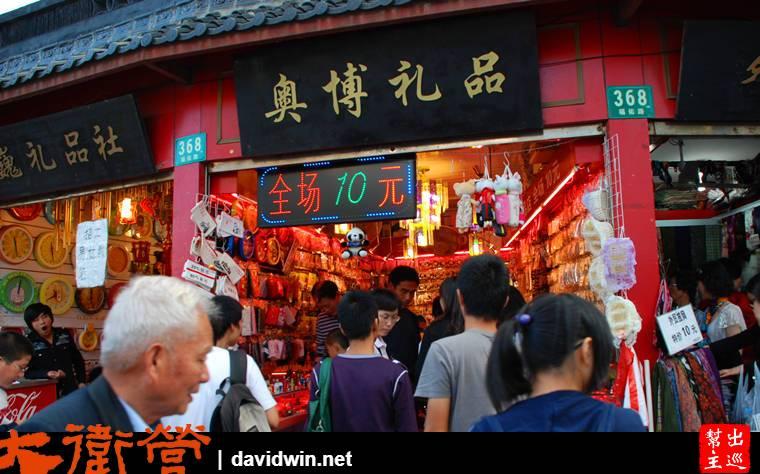 豫園周邊小商品街