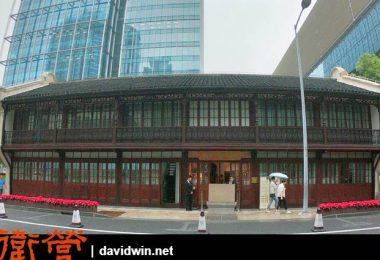 毛澤東舊居紀念館外觀