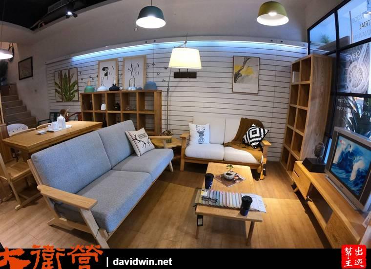 北歐風梣木系列家具