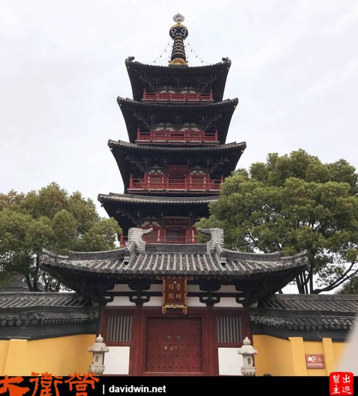 寒山寺初名妙利普明塔院