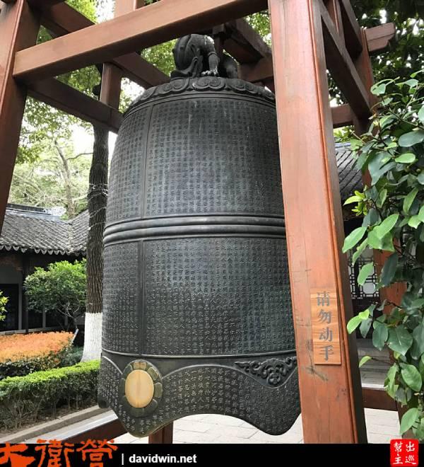 蘇州寒山寺大雄寶殿旁有一座銅鐘