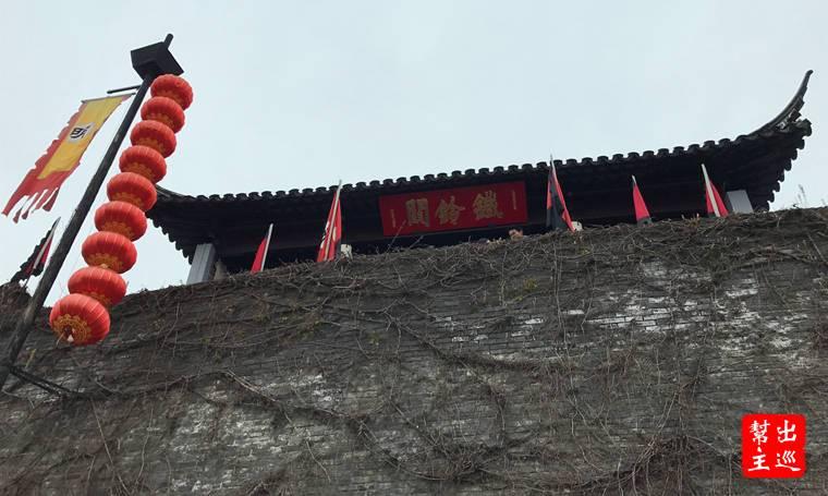 蘇州寒山寺鐵嶺關
