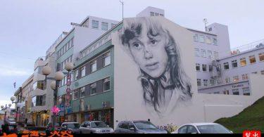 冰島阿克雷里建築物上的大型塗鴉