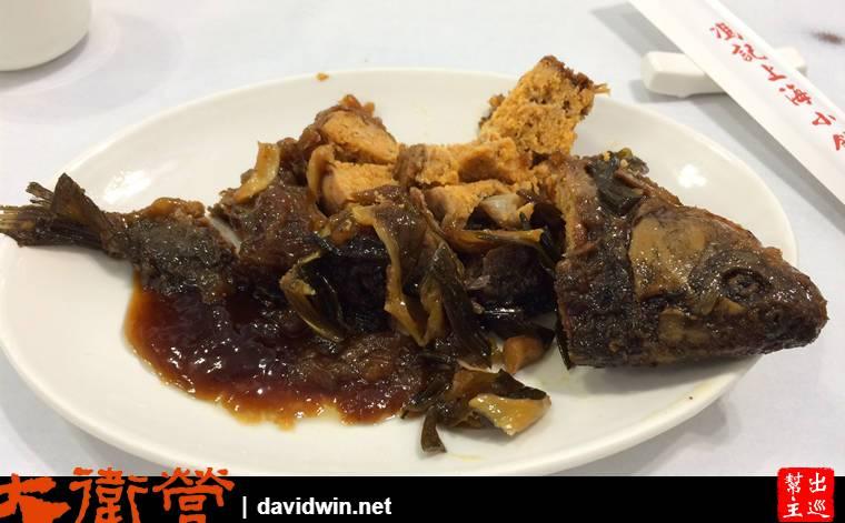 馮記上海小館蔥烤鯽魚