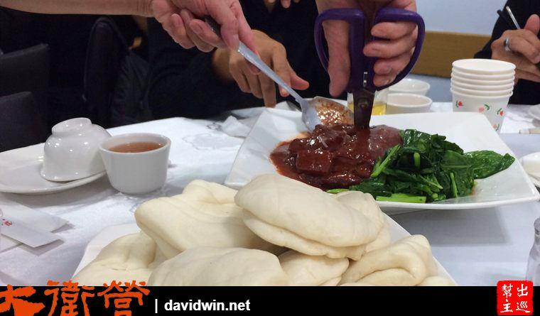 馮記上海小館腐乳肉 + 荷葉夾