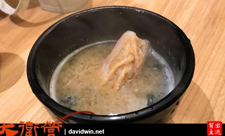 永和頂溪千幸壽司味噌湯