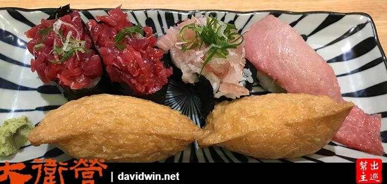 永和頂溪千幸壽司