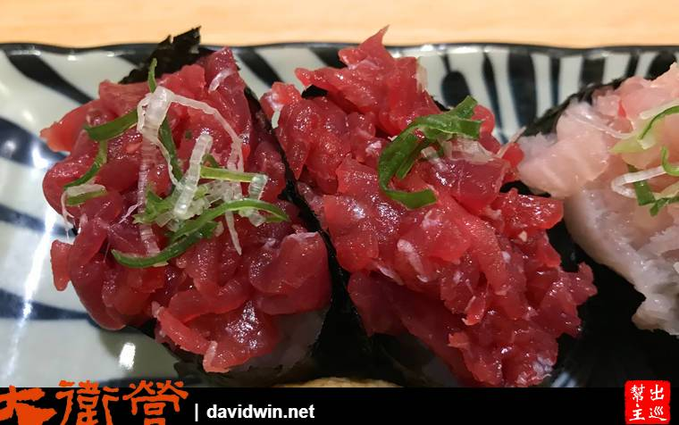 永和頂溪千幸壽司蔥花鮪魚
