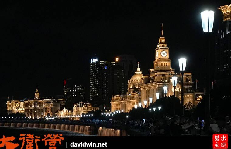 上海外灘萬國建築博覽會