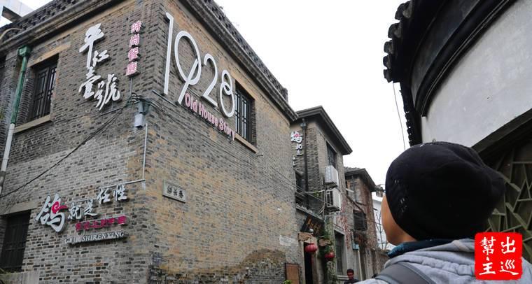 蘇州平江路文化街區