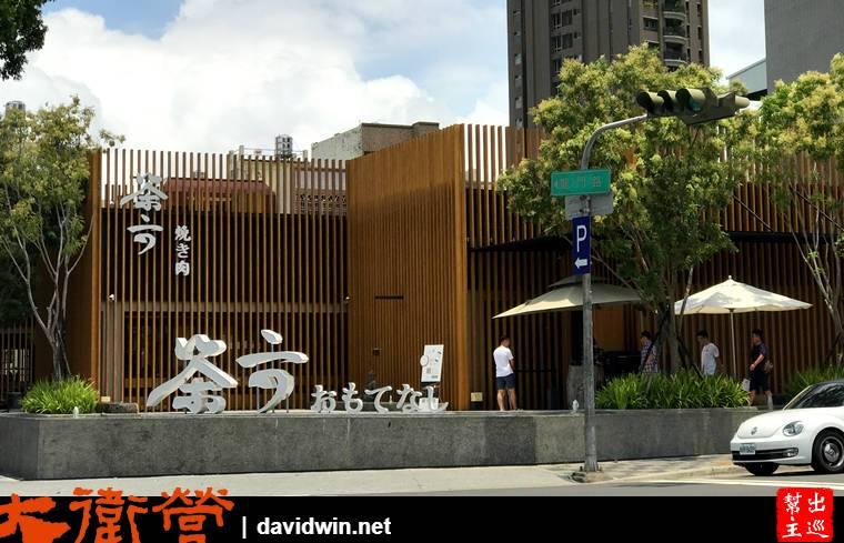 茶六燒肉堂(朝富店)外觀