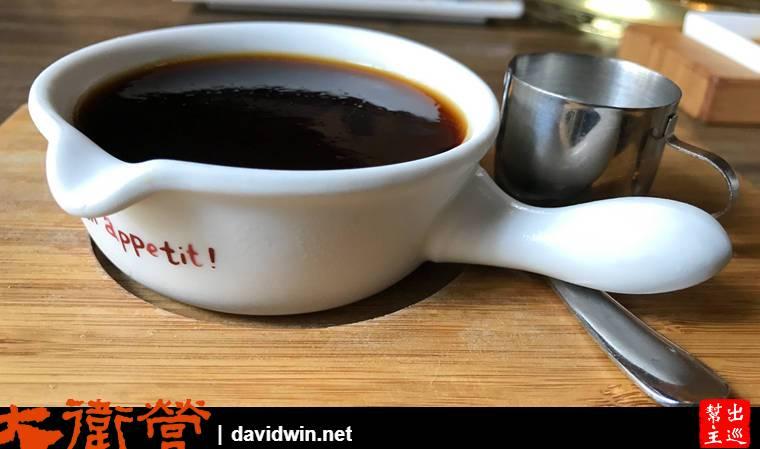 茶六燒肉堂甜品黑糖布丁