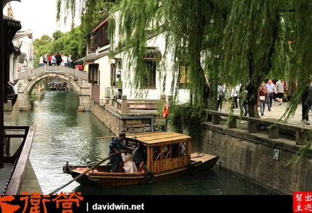 蘇州平江路文化街道