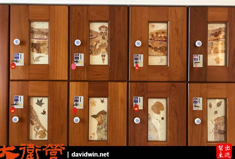國立臺灣博物館南門園區售票處