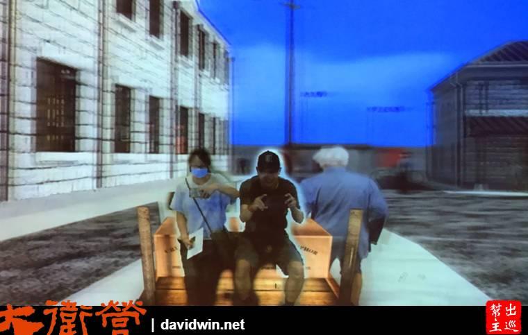 國立臺灣博物館南門園區多媒體互動展示
